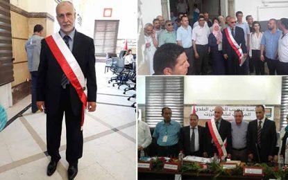 Après Sfax et Tunis, le parti Ennahdha remporte la mairie de Bizerte