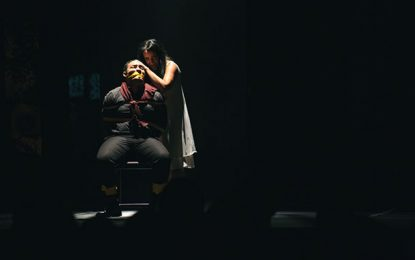 Théâtre : ''La Jeune Fille et la Mort'' de Héla Ayed ou l'inévitable face à face