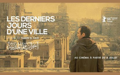 Interdit en Egypte, ''Les derniers jours d'une ville'' sort en salles en Tunisie