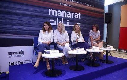 Ouverture, demain, du festival Manarat du cinéma méditerranéen