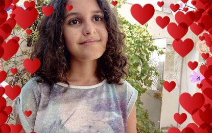 Siliana : Melek, lauréate du concours de la 9e année de base