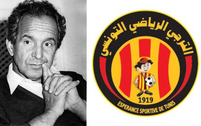 L'Espérance rend hommage à son ancien président Mohamed Ben Smaïl