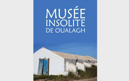 Djerba: Le tissage au cœur du Musée Insolite de Oualagh