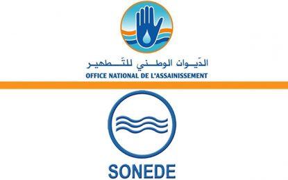 Arnaque : Surcharge indue des factures de la Sonede et de l'Onas
