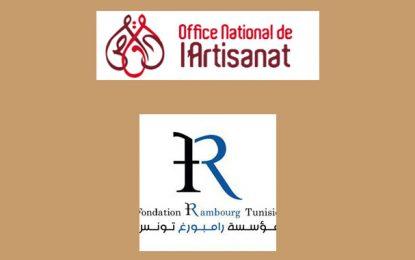 Pour une «cartographie raisonnée» de l'artisanat tunisien