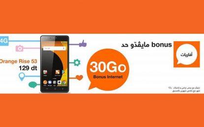 Pack Rise 53 d'Orange Tunisie : smartphone 4G à partir de 129 DT