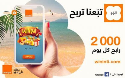 Orange Tunisie lance son nouveau jeu digital «Winإنتي»