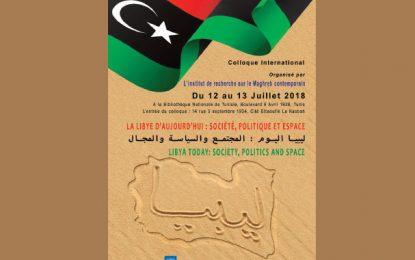 Séminaire à Tunis : «La Libye d'aujourd'hui: société, politique et espace»