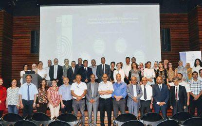 Cité des Sciences : Le financement des structures de recherche en Tunisie