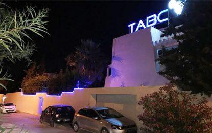 Le TABCinaugure sa «Maison de l'Afrique» à Tunis