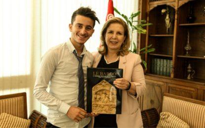 Le lauréat en bac mathématiques chez la ministre du Tourisme