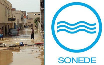 Incident majeur : Coupures d'eau à Tunis, Nabeul et Ben Arous