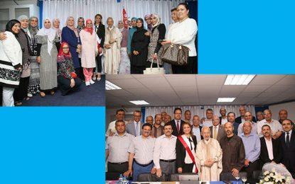 Ennahdha a évolué : La preuve par deux photos d'un autre âge