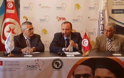 Le 2e Tunisian African Empowerment Forum  les 17 et 18 juillet à Tunis