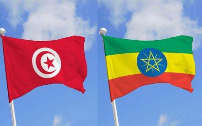 Mission économique multisectorielle tunisienne en Ethiopie