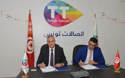 Les comptables tunisiens renouvellent leur confiance à Tunisie Telecom