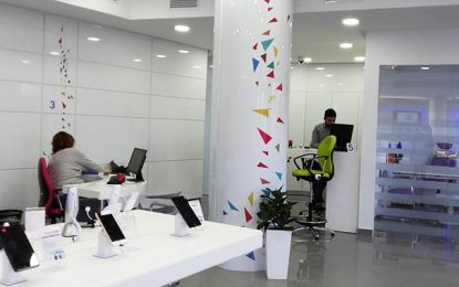 Tunisie Telecom : Campagne contre la clim à grand volume