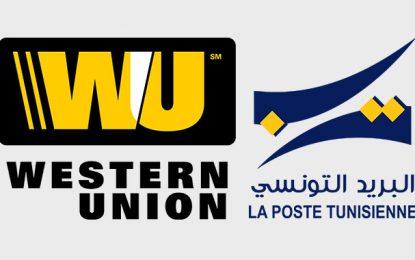 Le transfert d'argent pour les étudiants tunisiens à l'étranger