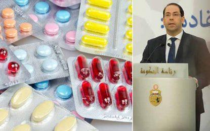 Pénurie des médicaments : Youssef Chahed va annoncer des mesures
