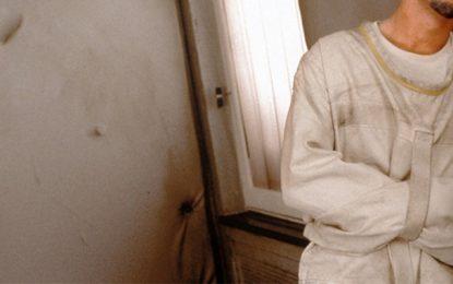 Bizerte : Un salafiste interné à l'hôpital psychiatrique Razi