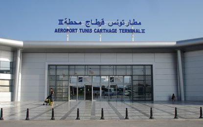 Tunisair : vols supplémentaires transférés au terminal 2 de Tunis-Carthage