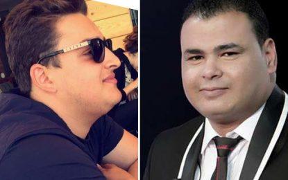 La nouvelle proie de Guefrachi : Le fils de Chafik Jarraya