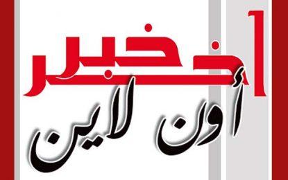 Braquage de la maison du directeur d'»Akher Khabar» : Arrestation de 2 personnes
