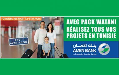 Amen Bank lance Pack Watani pour les Tunisiens résidant à l'étranger