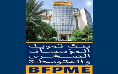 BFPME : Quand les chiffres de la banque se contredisent