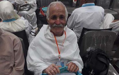 Après avoir vécu 30 ans dans une grotte, il part pour le «hajj» à la Mecque