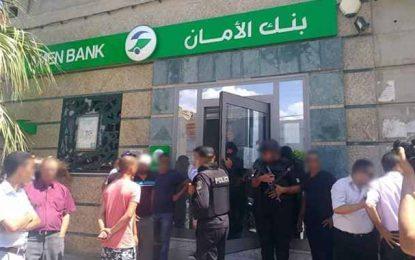 Attaque terroriste à Kasserine : Les jihadistes ont volé 30.000 DT