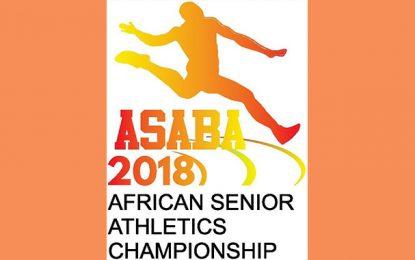 Championnat d'Afrique d'athlétisme : 7 médailles et 5e place pour la Tunisie