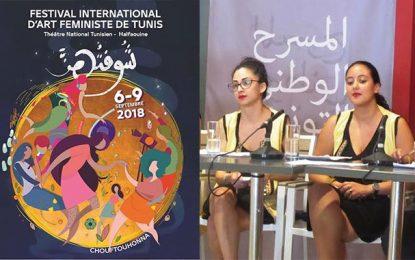 Chouftouhonna : Le festival d'art et de féminisme à Tunis