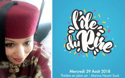 Annulation de la 3e édition du «Festival de Djerba : l'île du rire»