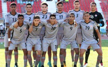 Football-CAN U17 : La Tunisie encore loin du compte !