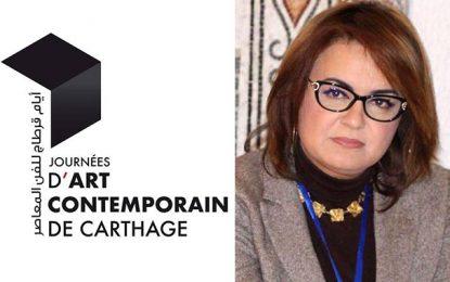 Siliana accueille les Journées d'art contemporain de Carthage