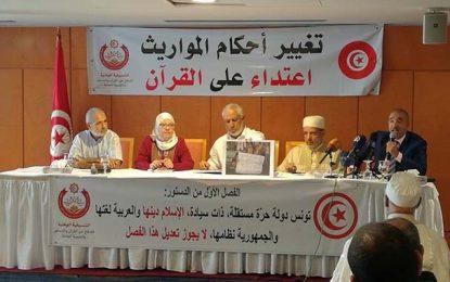 Mariage d'une musulmane avec un non-musulman : La «fatwa» de Layouni