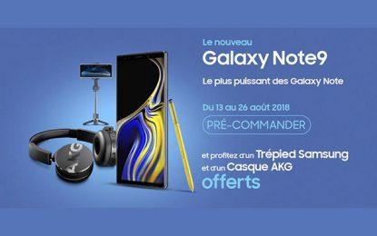 Le Galaxy Note 9 en précommande sur SamsungLounge.tn