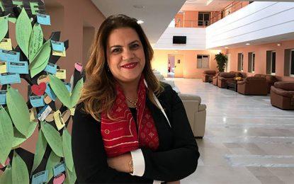 Université Centrale : Mme Ajmi fait le bilan et annonce le plan de développement