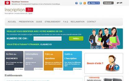 Rentrée scolaire: Inscriptions via internet ou téléphone mobile