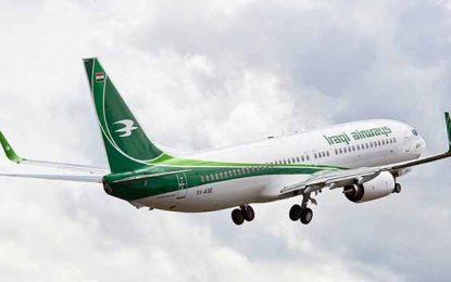 Transport : La compagnie Iraqi airways de retour en Tunisie