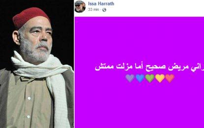 L'acteur Issa Harrath assure être très malade mais… encore en vie