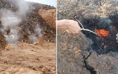 Fumée à El-Metbasta : Il n'y aura pas de séisme ravageur à Kairouan