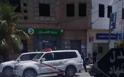 Tunisie : Hold-up à l'agence Amen Bank à Kasserine