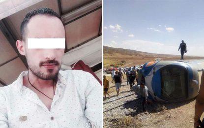 Démenti : Aucun mort dans le renversement du train au Kef