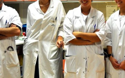 Tunisie : Recrutement de 260 médecins internes en octobre 2018