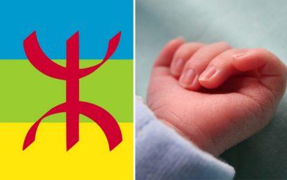 La municipalité de Sfax refuse un prénom Amazigh : La justice tranche