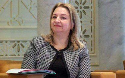 Nadia Gamha nommée vice-gouverneur de la Banque centrale de Tunisie