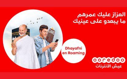 Hajj 2018, la promotion pèlerinage d'Ooredoo Tunisie lance