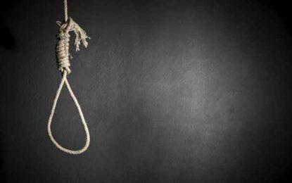 Tunisie : Des Ong planchent sur un projet de loi abolissant la peine de mort